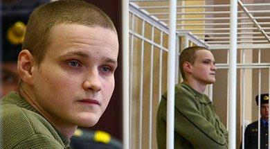 "Belarus: Activist Jailed for Taking Part in ""Mass Unrest"""