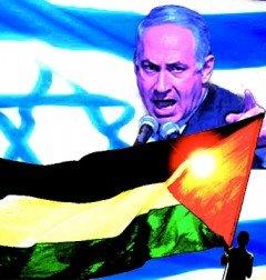 Benjamin Netanyahu Israel Palestine