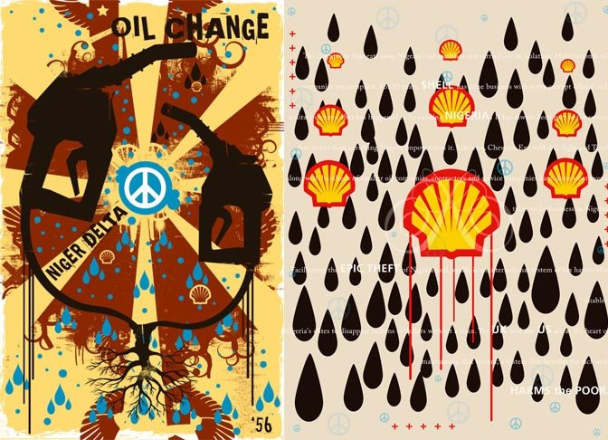 Oil Change by Ofunne Obiamiwe
