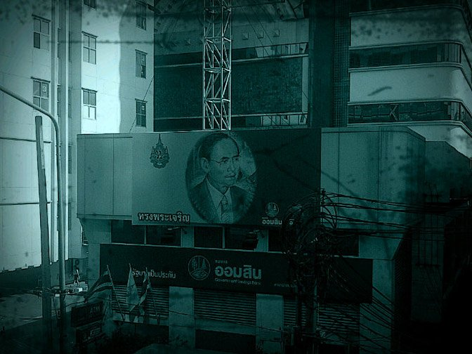 Pathum-Wan-20120228-02198.jpg-729505