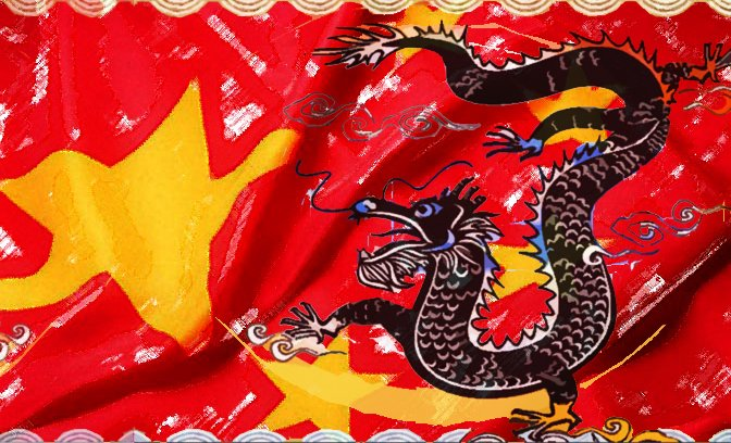 china_flag_dragon_ak_rockefeller
