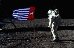 West Papua and the United Nations