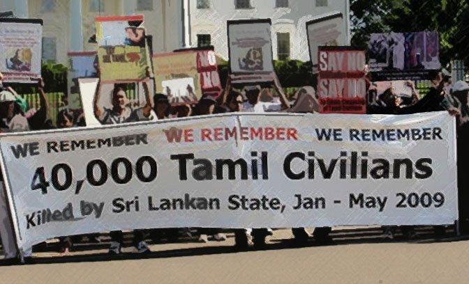 tamil_we_remember