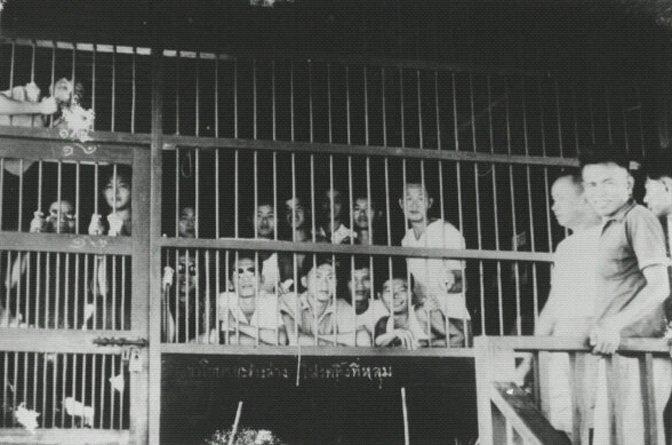 cell-mates-in-lard-yao-prison-672w