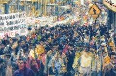 ecuador_protest_akr