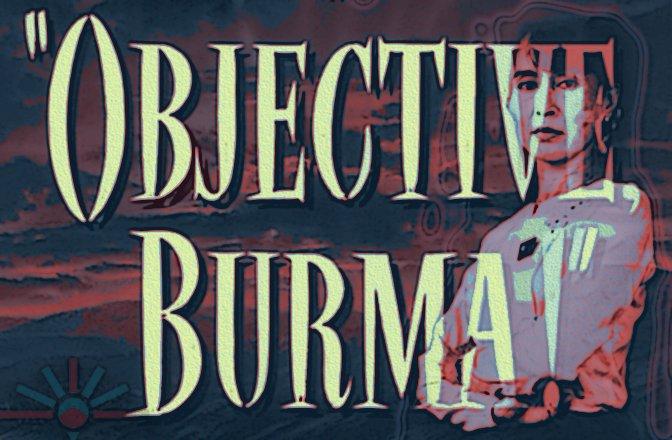 suu_kyi_objective_burma