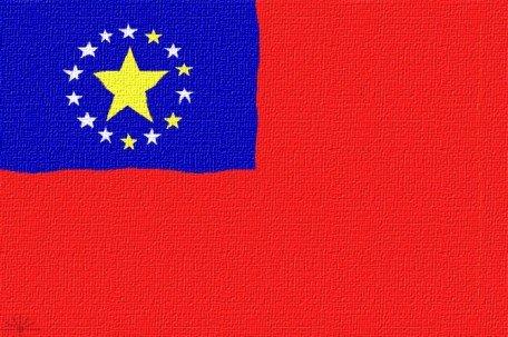 China-Burma_Flag_Mash_up