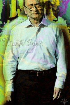 Thein_Sein_Burma