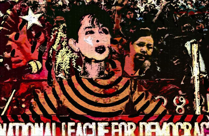 Aung San Suu Kyi: From Icon to Political Player