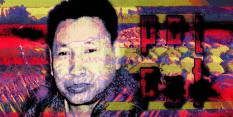 Pol_Pot_KILLING_FIELDS