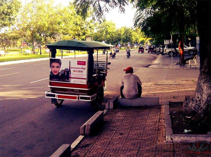 Zashnain_Phnom_Penh_AK_Rockefeller