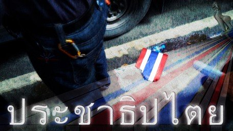thai-democracy