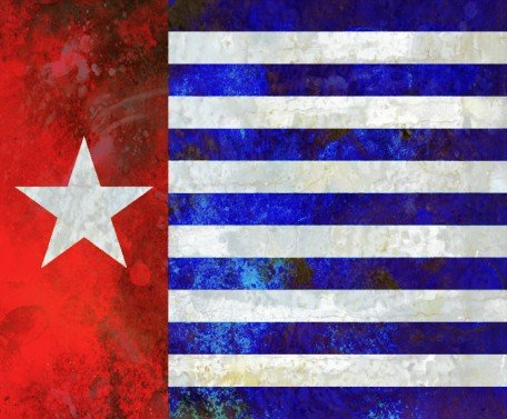 ITS_Arts_West_Papua_FLag_swirl