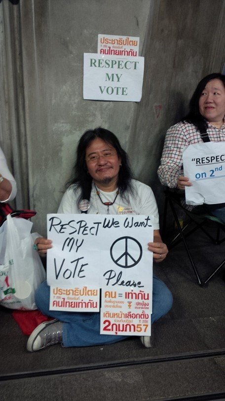respect-my-vote-hippy