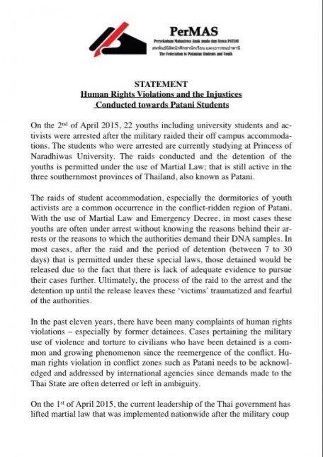 PerMAS statement 1