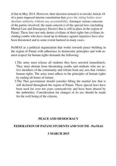 PerMAS statement 2