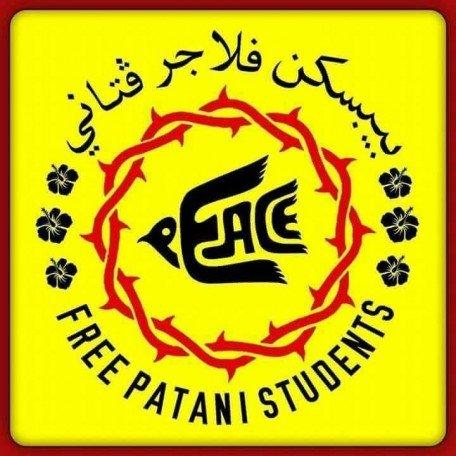free patani students