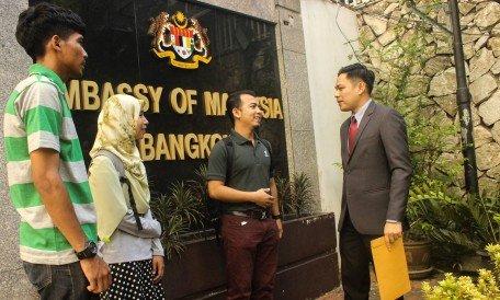 Persekutuan Mahasiswa Anak Muda dan Siswa Patani at the Malaysian embassy in Bangkok. Photo: PerMAS