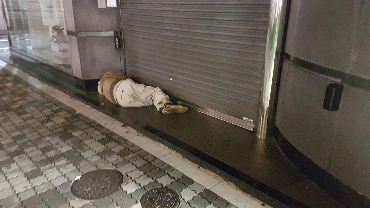 Hidden Faces of Homelessness in Tokyo