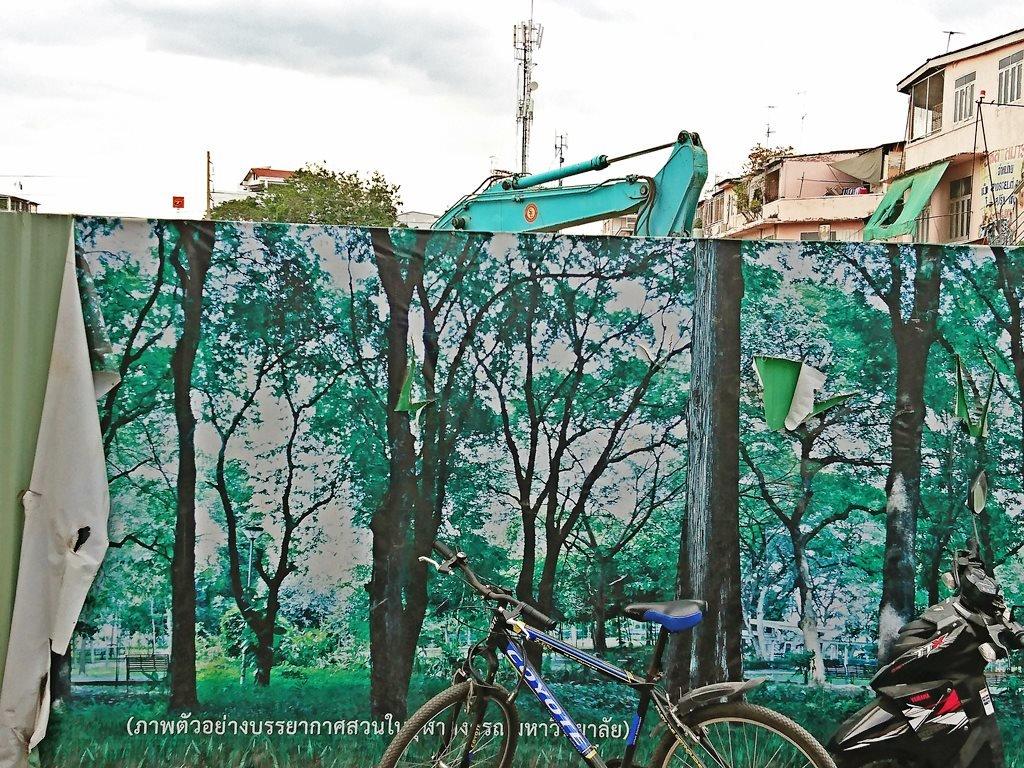 The Illusion of Urbanisation